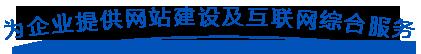柳州浩客科技