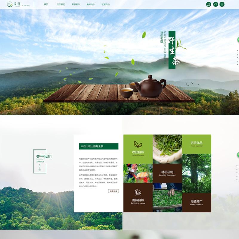 广西瑶蕴农业发展有限公司